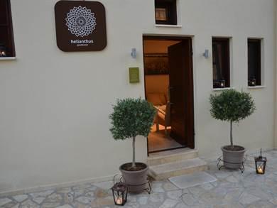 Guesthouse Helianthus - Ammouliani