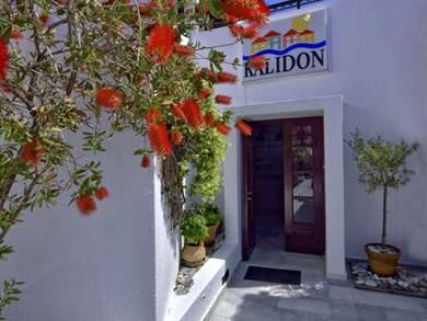 Kalidon Hotel - Kokkari - Samos