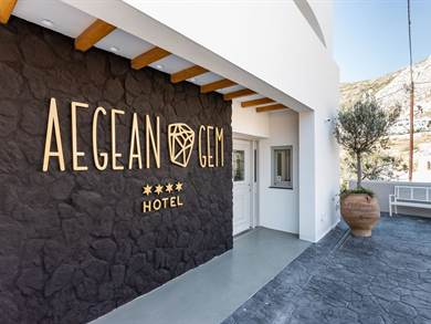 Aegean Gem Hotel - Kamari - Santorini