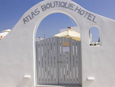 Atlas Boutique Hotel(ex Atlas Complex)