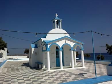 Agios Nikolaos Pollonia