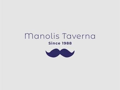 Taverna Manolis