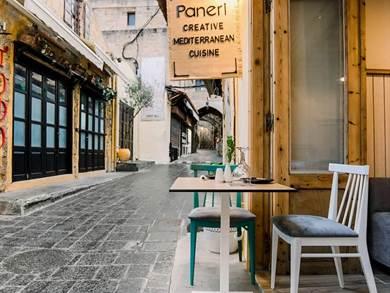 Paneri Creative Mediterranean Cuisine