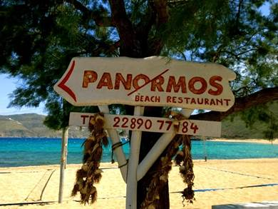 Spiaggia di Panormos