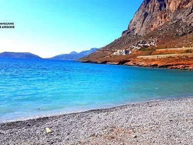 Spiaggia di Arginontas