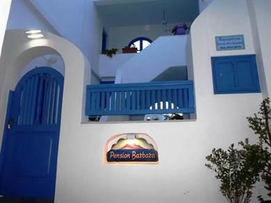 Pension Barbara - Katapola - Amorgos